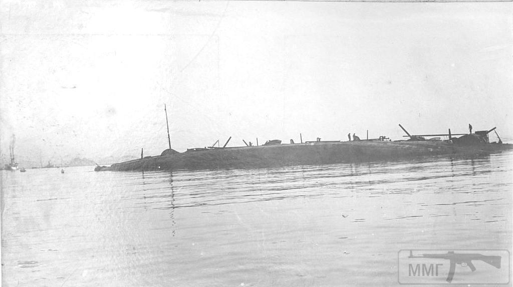 14681 - Паровой флот Российской Империи