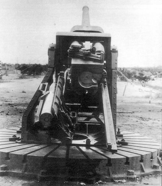 14703 - Военное фото 1941-1945 г.г. Тихий океан.