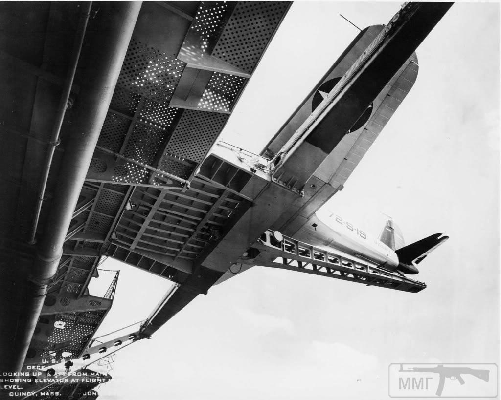 14708 - Два авианосца