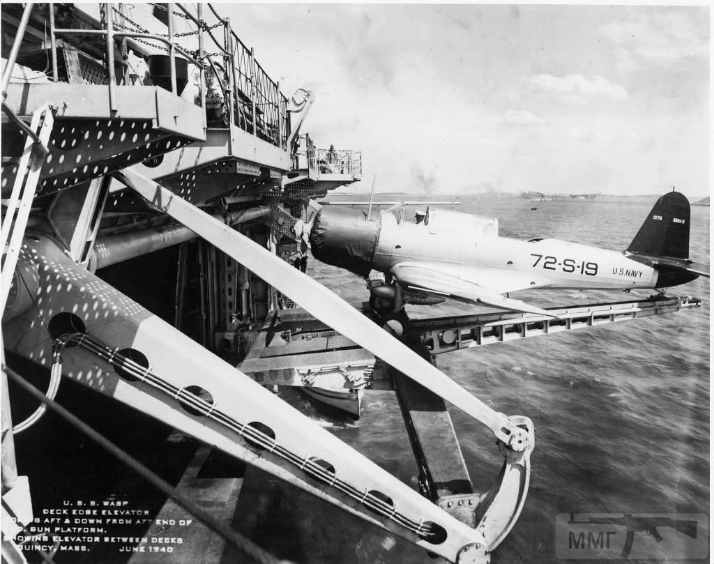 14709 - Два авианосца