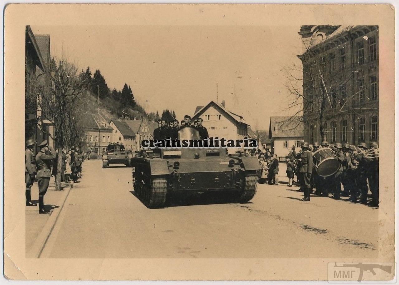 14711 - Achtung Panzer!