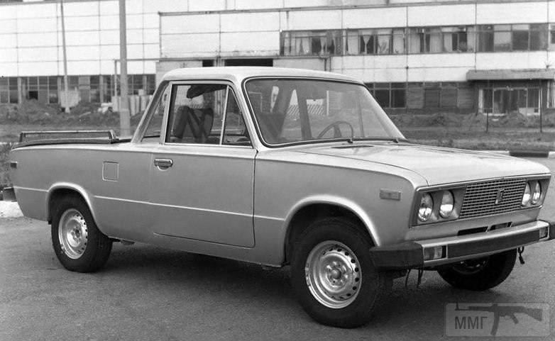 14713 - Автопром СССР