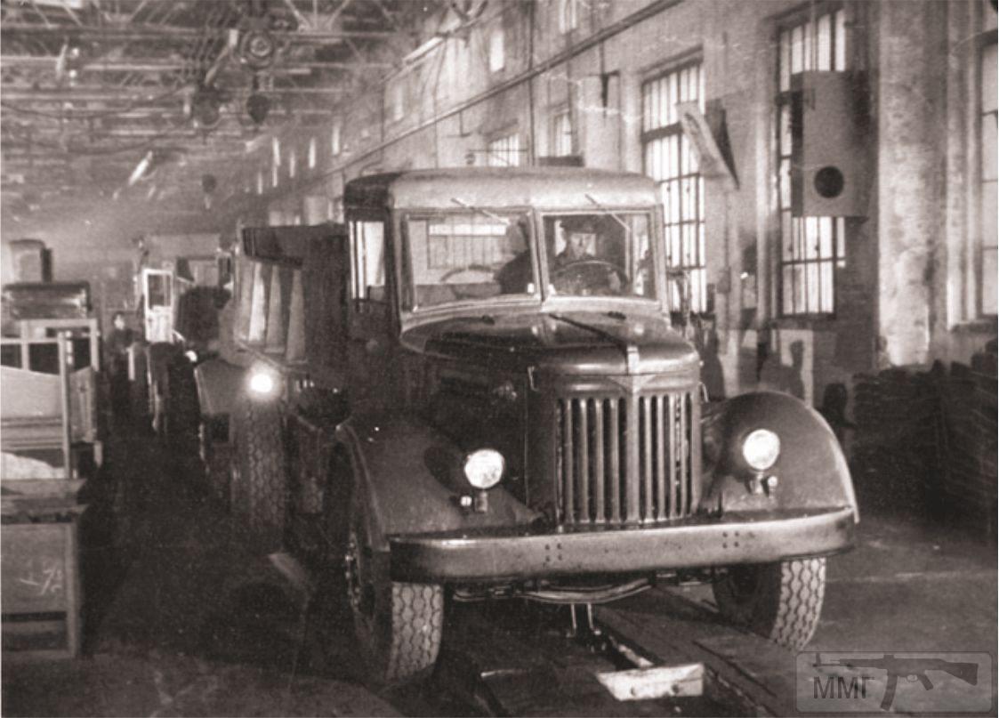 14714 - Автопром СССР