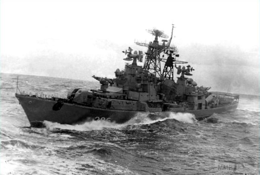 14897 - ВМФ СССР