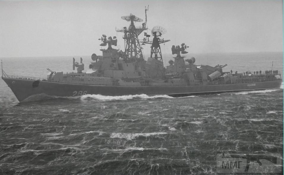 14898 - ВМФ СССР