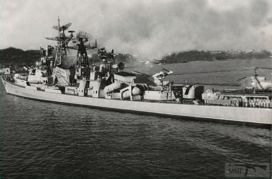 14901 - ВМФ СССР