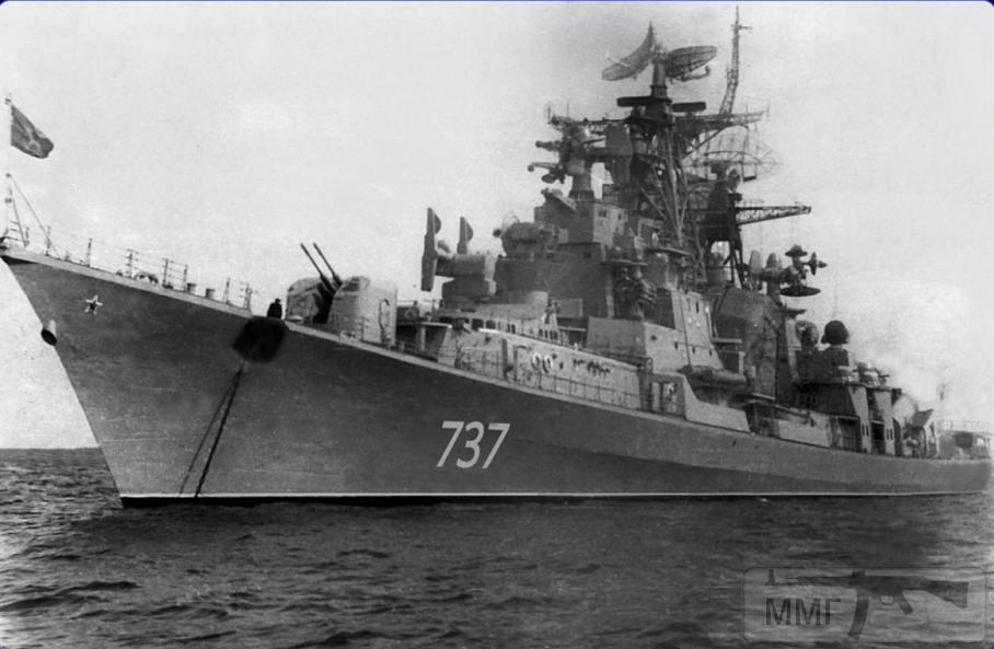 14902 - ВМФ СССР