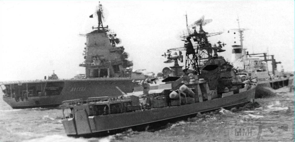 14903 - ВМФ СССР