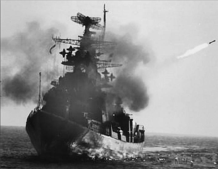 14904 - ВМФ СССР