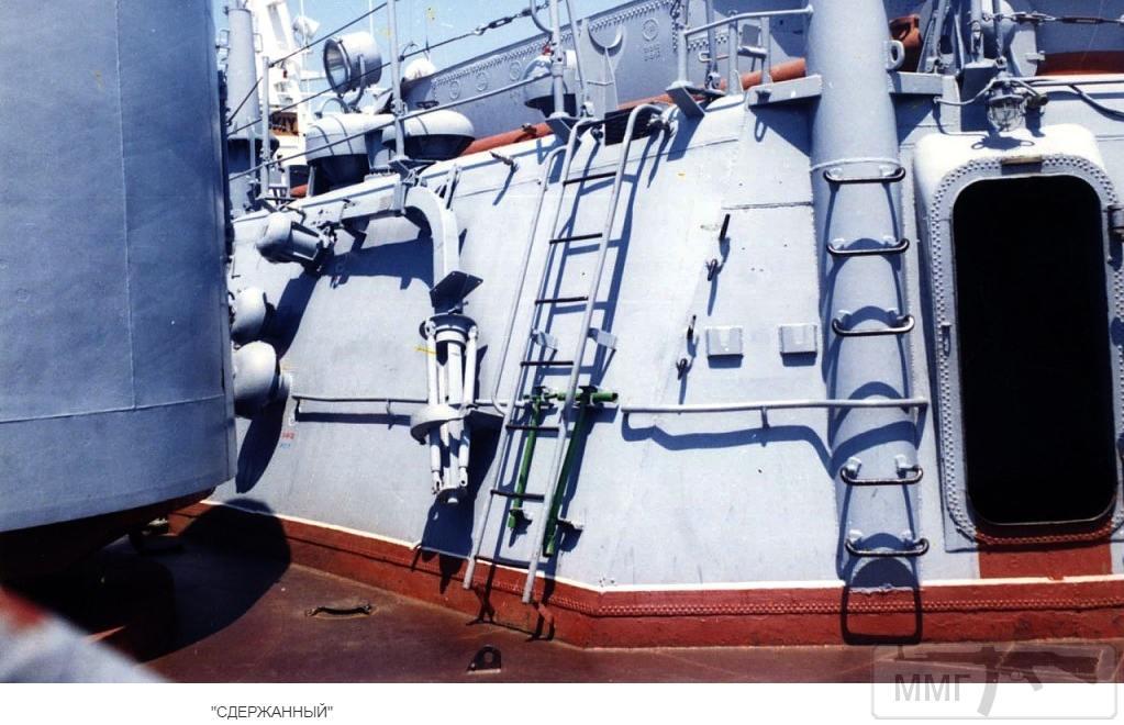 14906 - ВМФ СССР