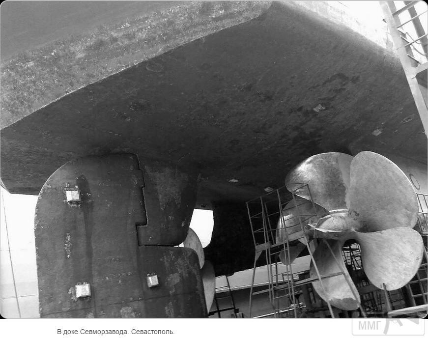 14907 - ВМФ СССР