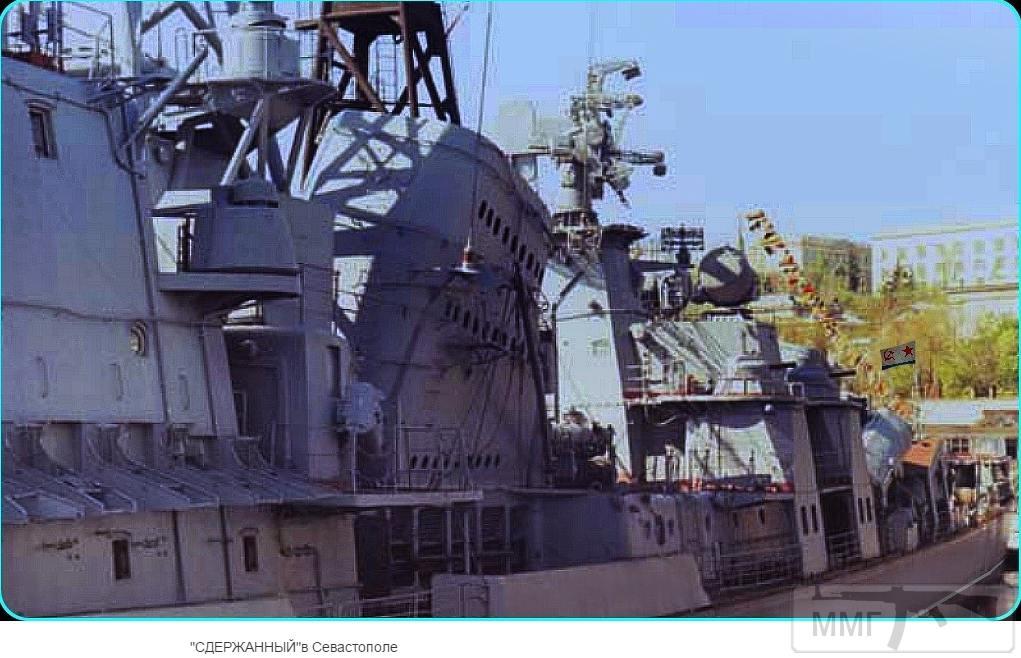 14908 - ВМФ СССР