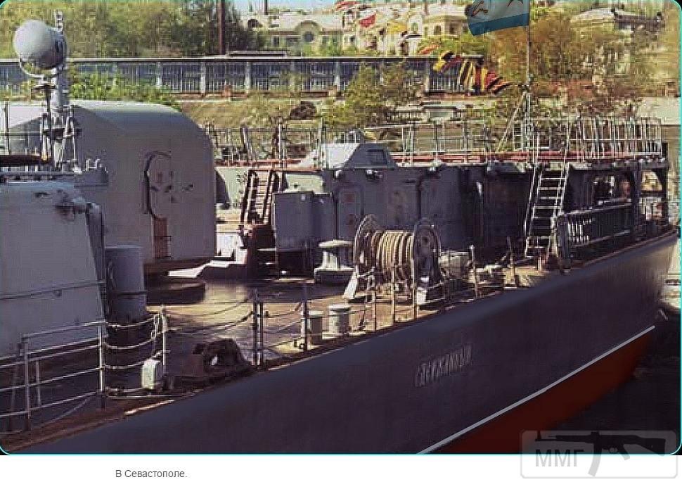 14910 - ВМФ СССР