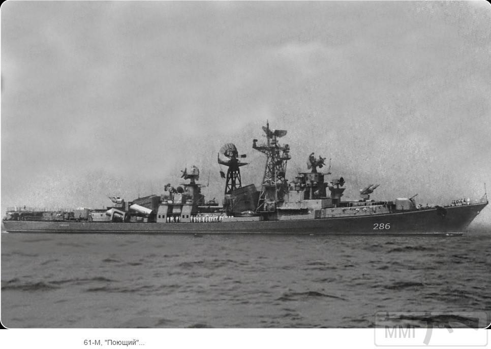 14911 - ВМФ СССР