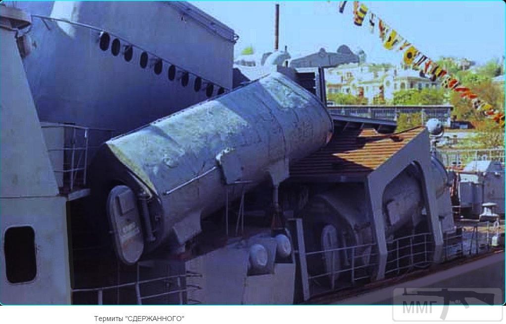 14912 - ВМФ СССР