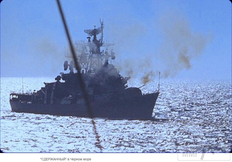 14914 - ВМФ СССР
