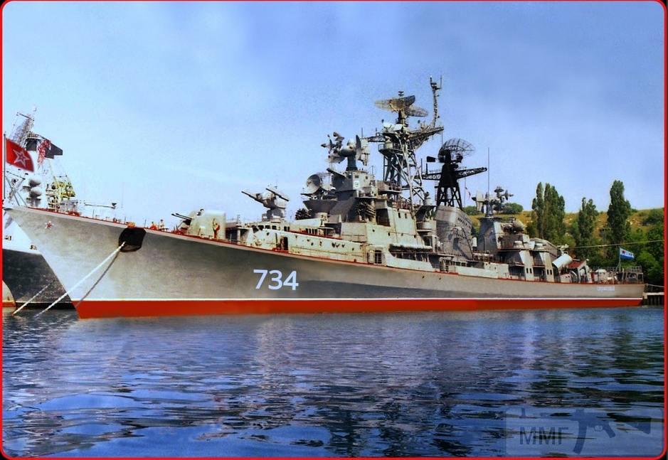 14918 - ВМФ СССР