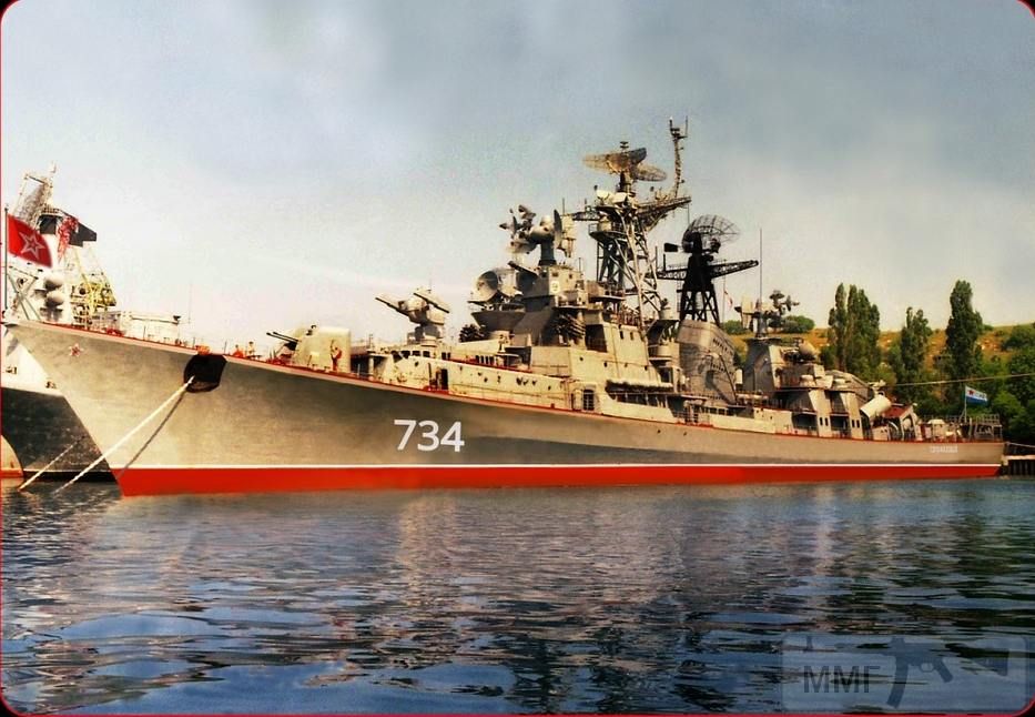14919 - ВМФ СССР