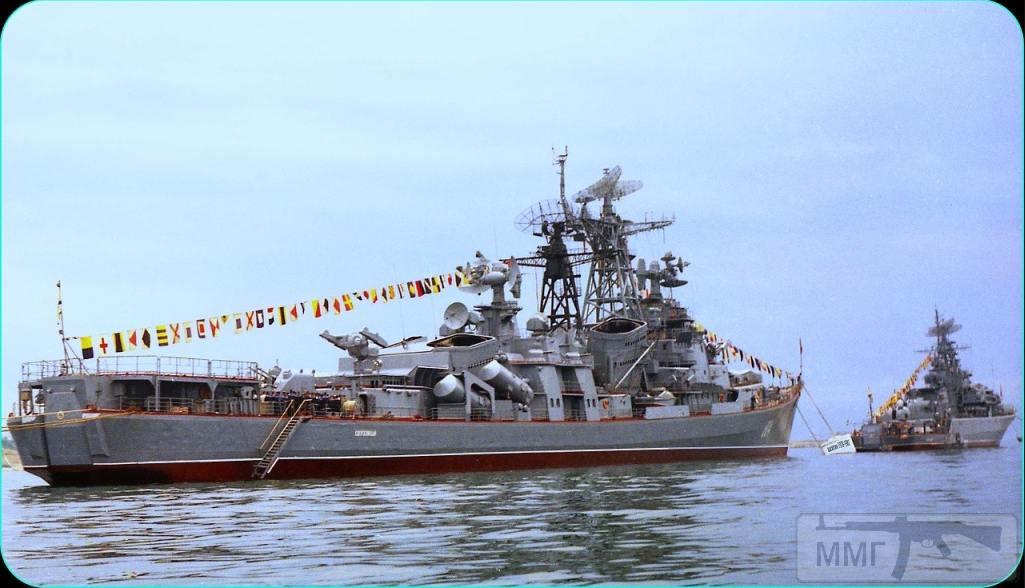 14920 - ВМФ СССР