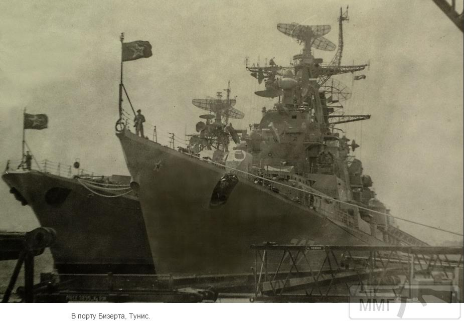 14922 - ВМФ СССР