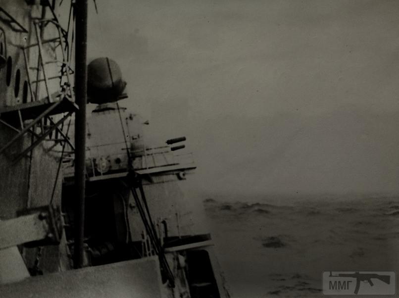 14924 - ВМФ СССР