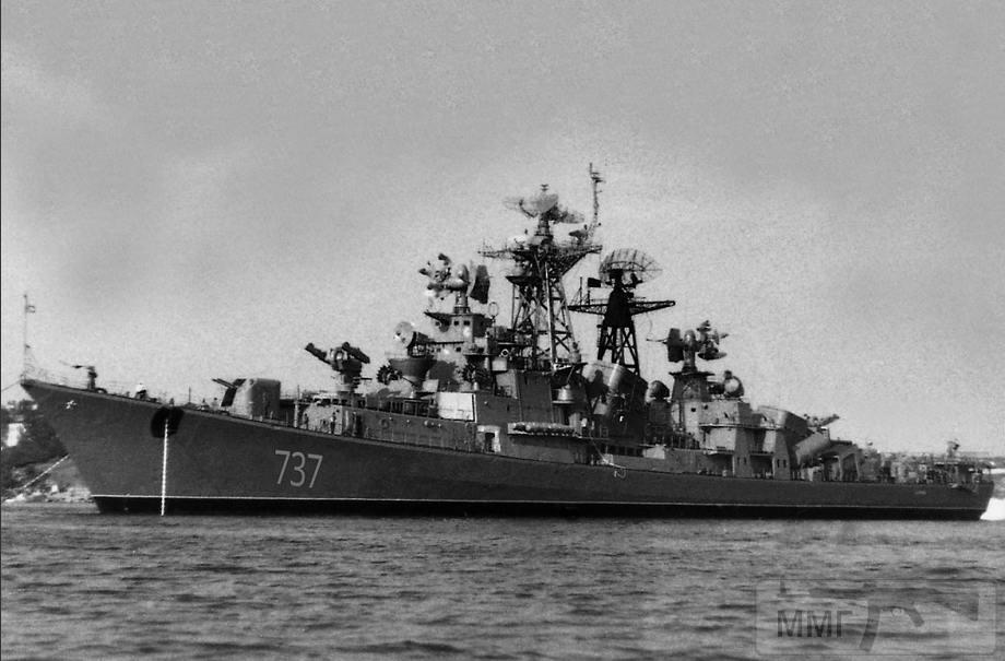 14925 - ВМФ СССР