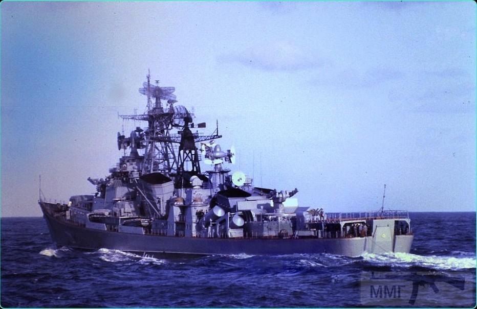 14927 - ВМФ СССР
