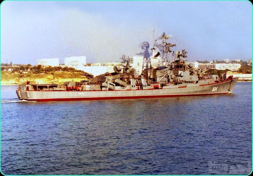 14934 - ВМФ СССР