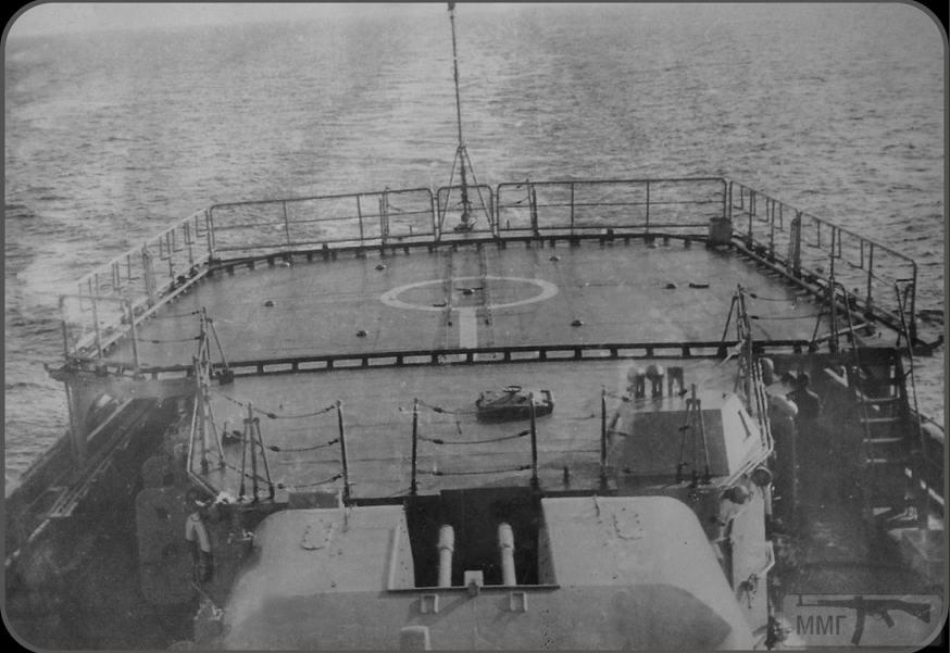14939 - ВМФ СССР