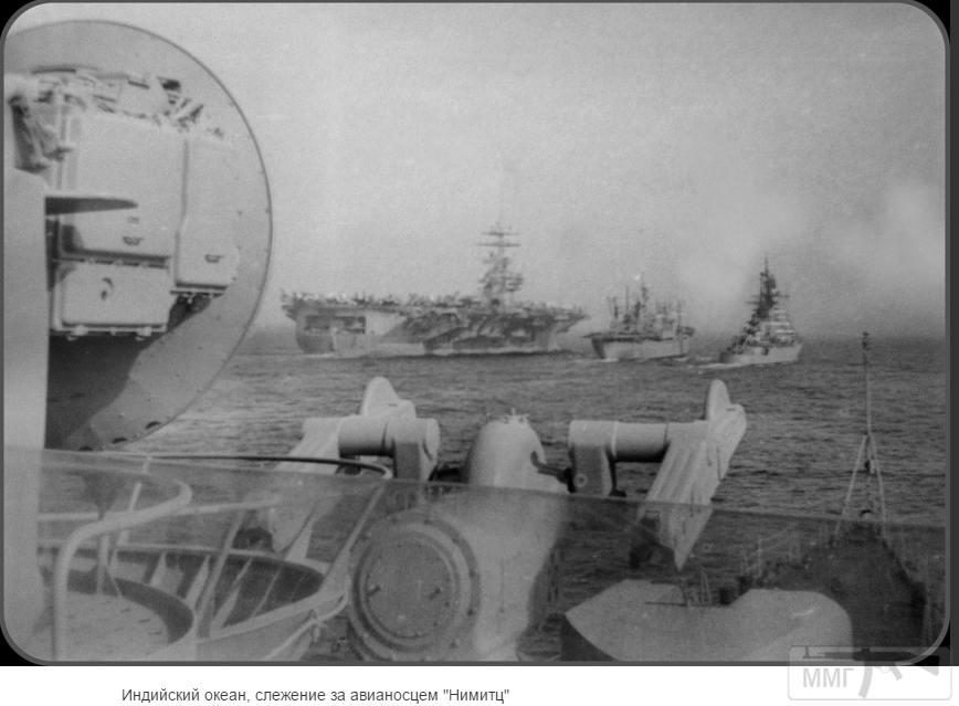 14941 - ВМФ СССР