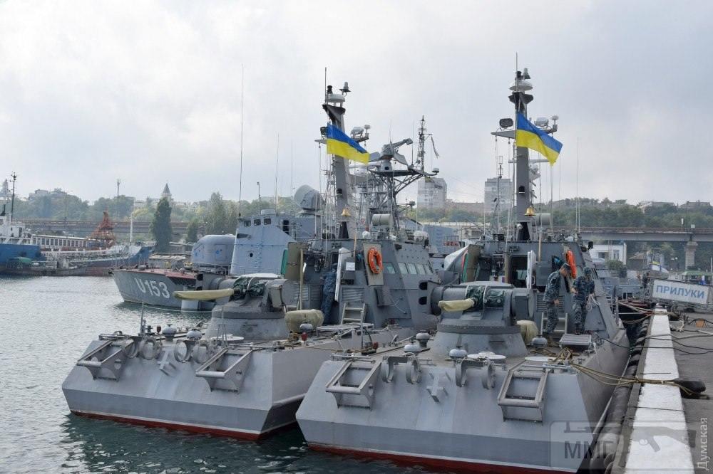 14950 - Военно-Морские Силы Вооруженных Сил Украины