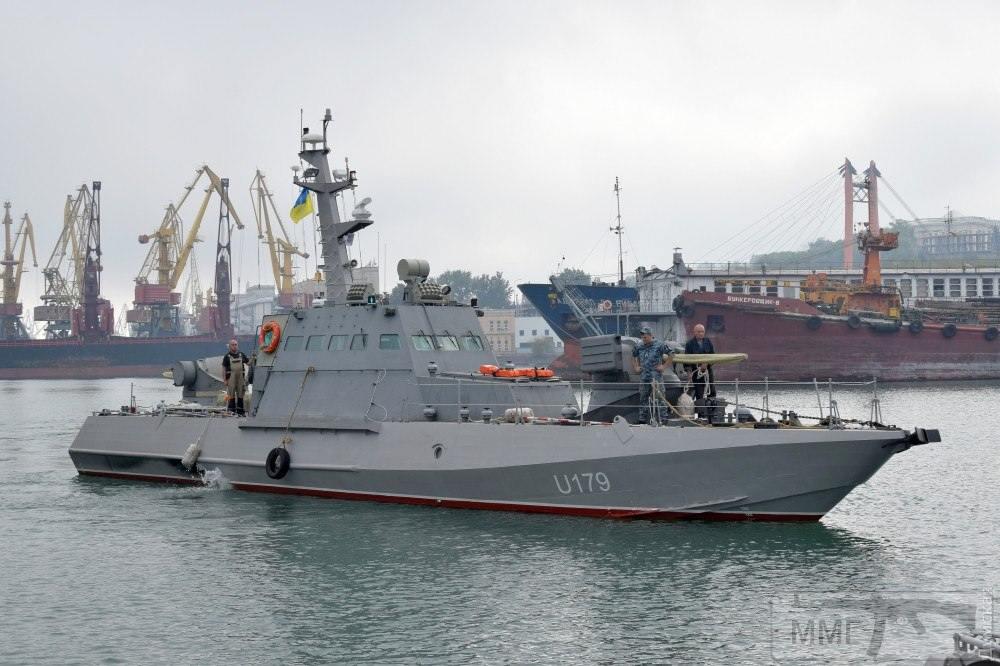 14951 - Военно-Морские Силы Вооруженных Сил Украины