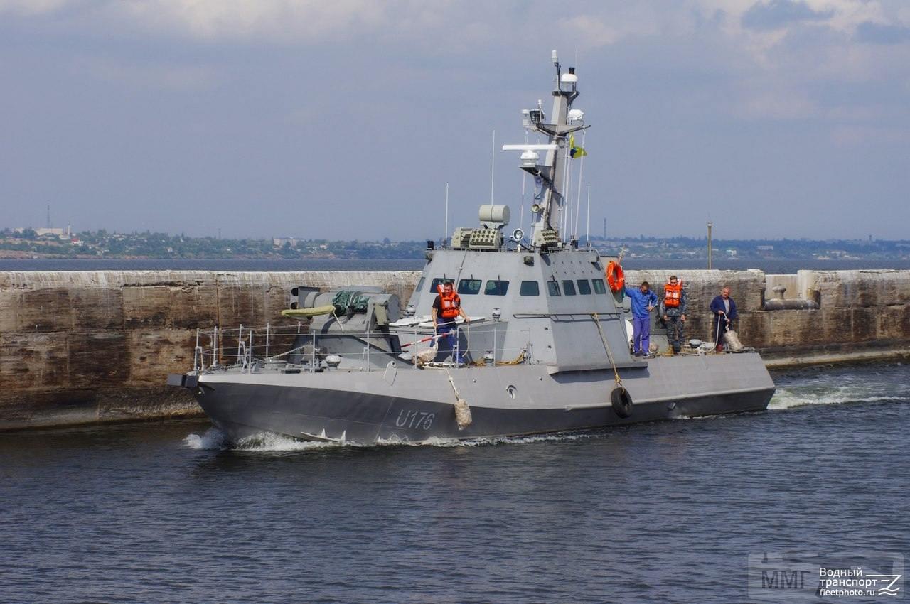 14952 - Военно-Морские Силы Вооруженных Сил Украины