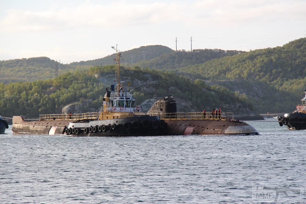 14961 - Атомные субмарины.
