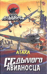 14979 - Два авианосца
