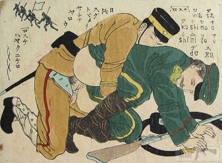 14990 - Последний самурай