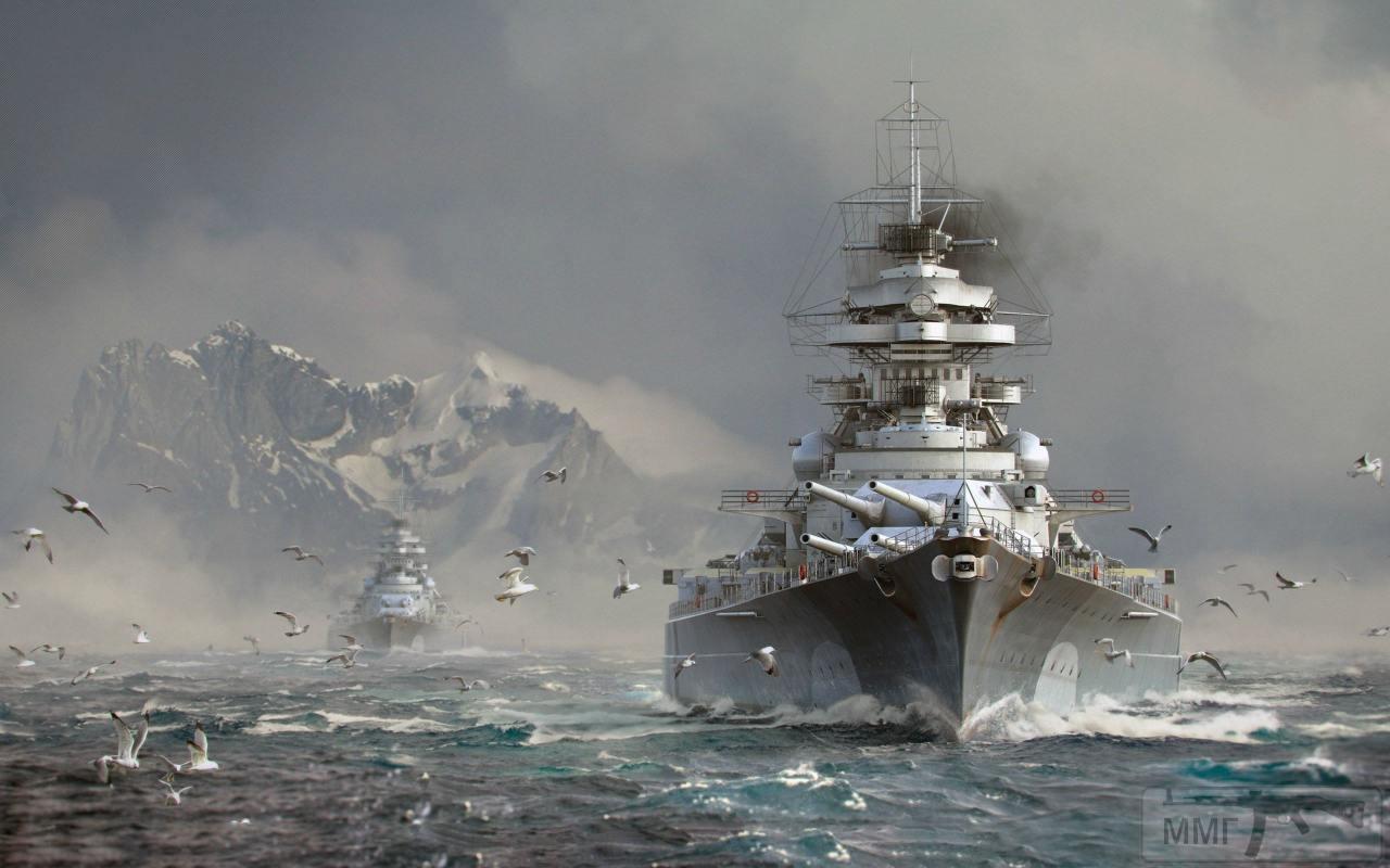 14992 - Германский флот 1914-1945