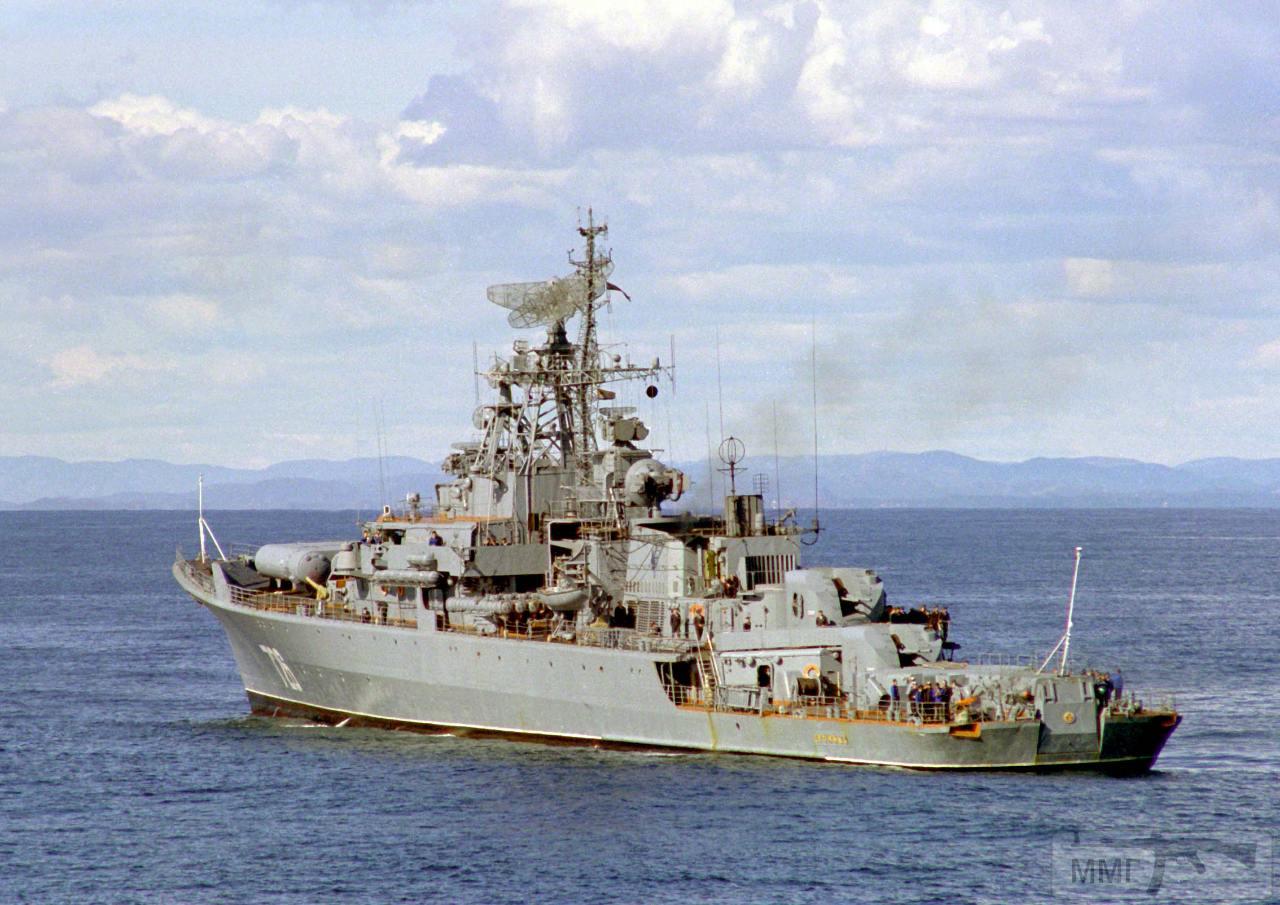 15034 - ВМФ СССР