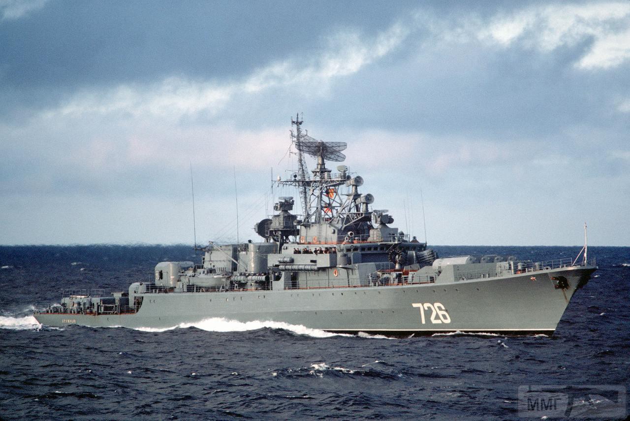 15035 - ВМФ СССР