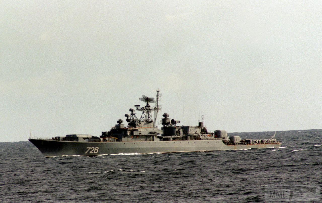 15036 - ВМФ СССР
