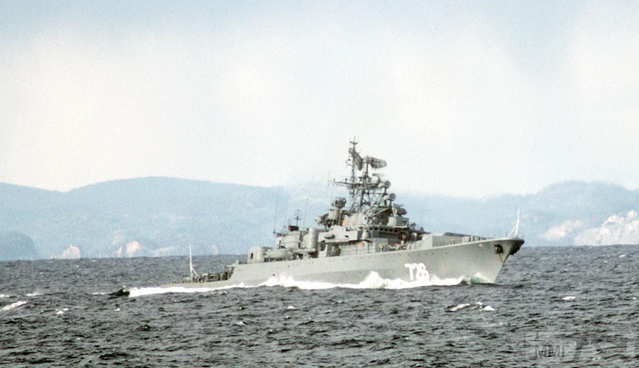 15037 - ВМФ СССР