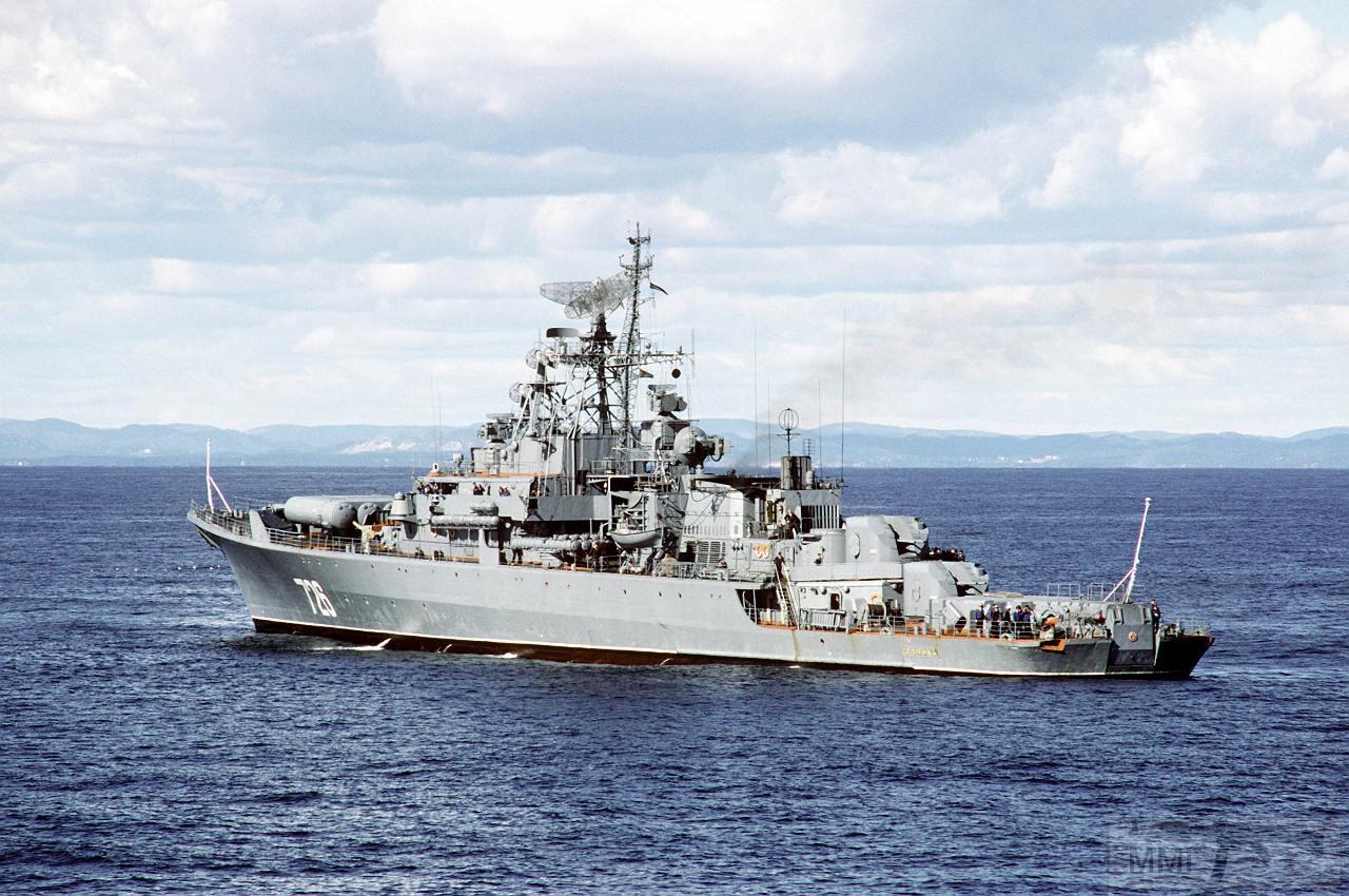 15044 - ВМФ СССР