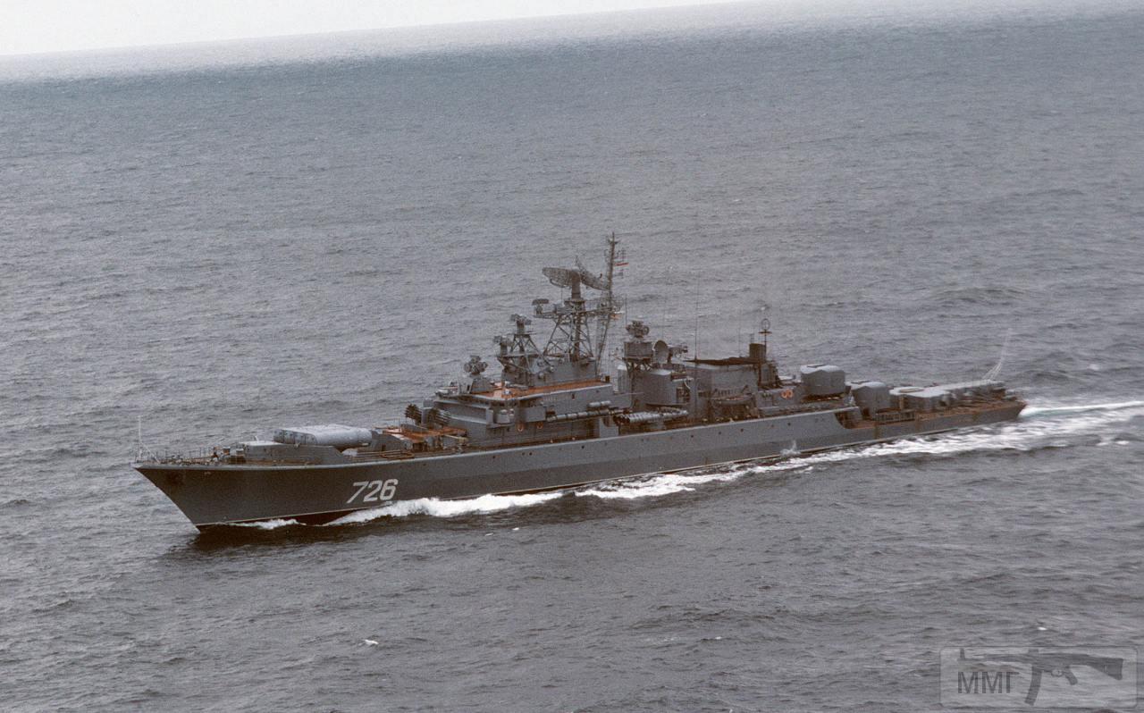 15046 - ВМФ СССР