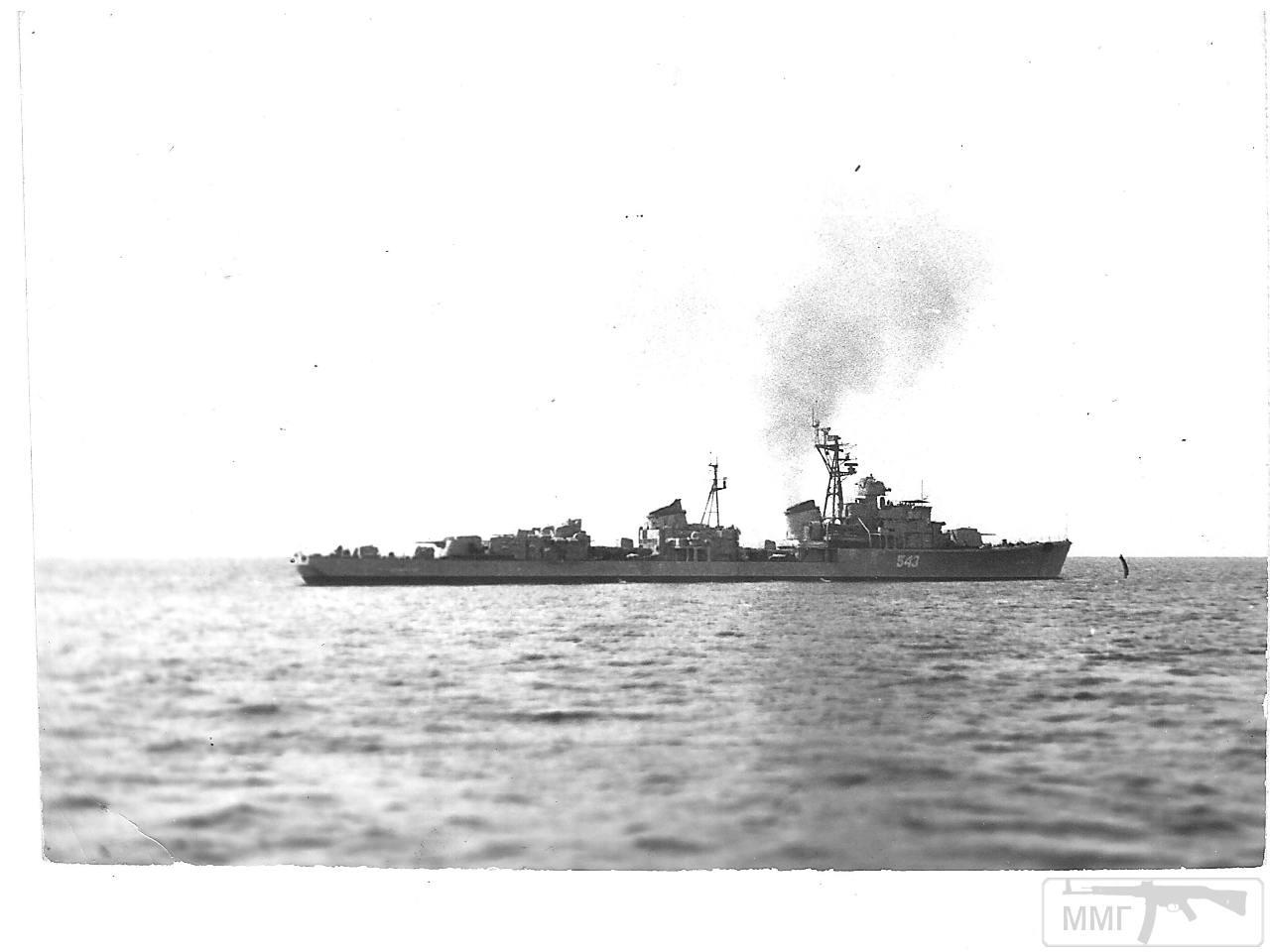 15047 - ВМФ СССР