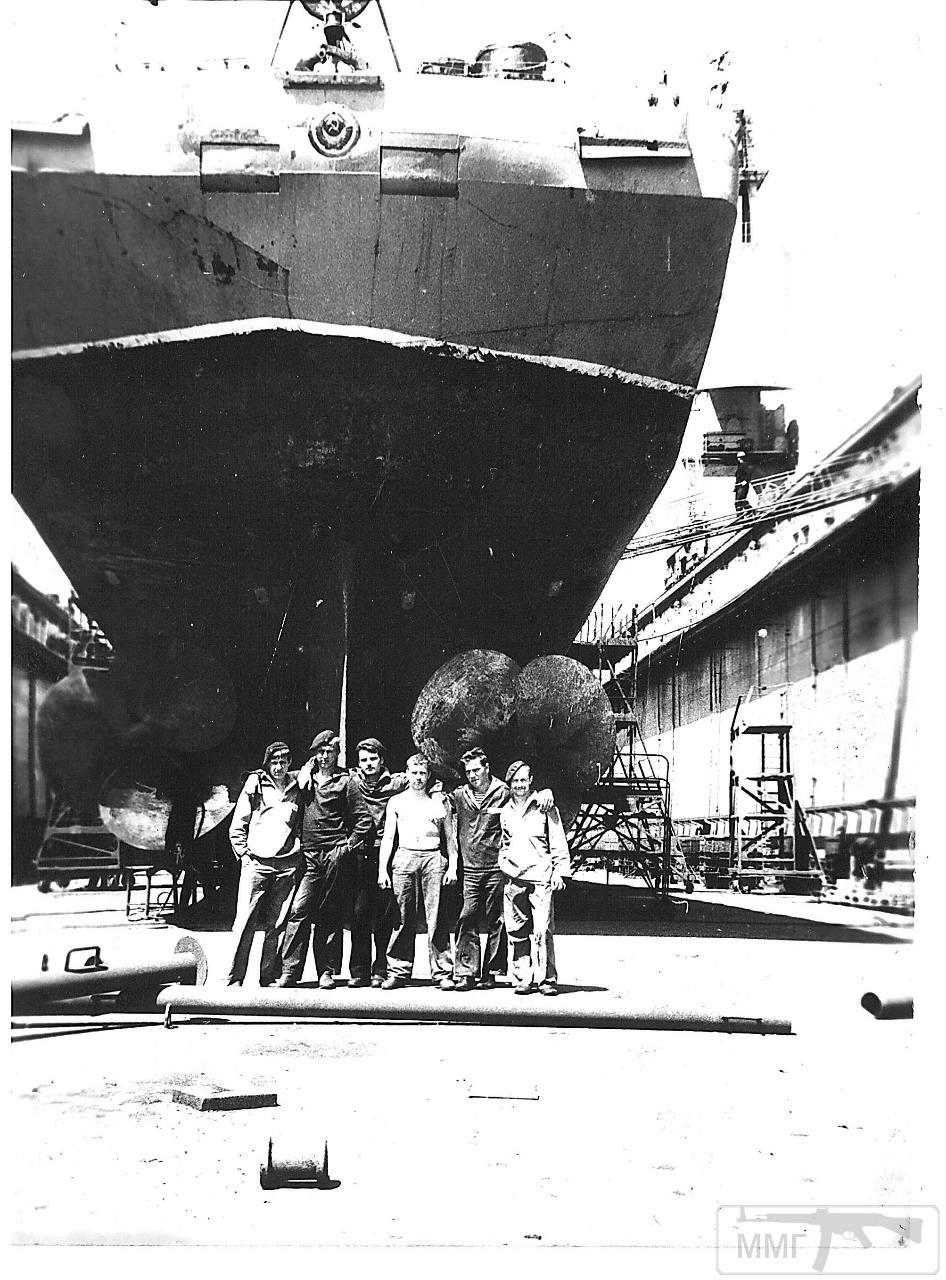 15048 - ВМФ СССР
