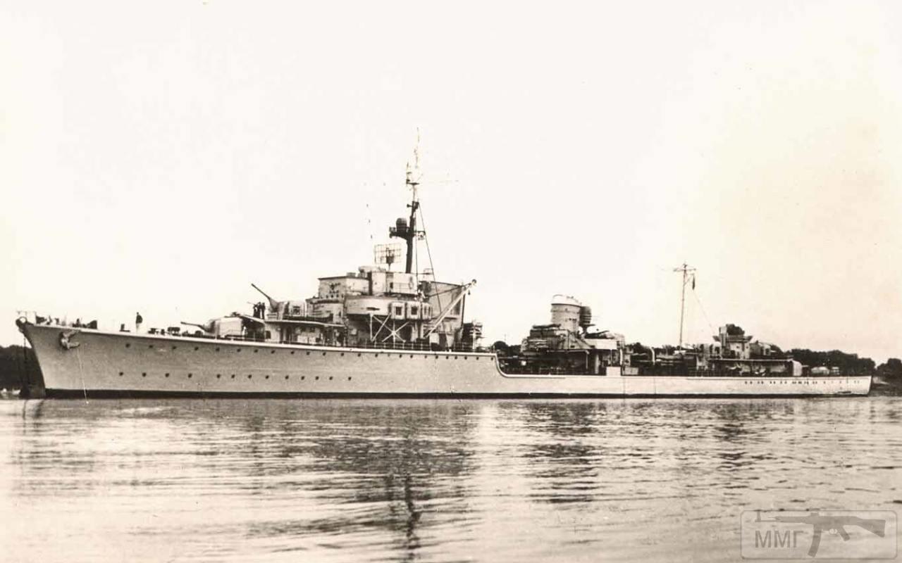 15050 - ВМФ СССР