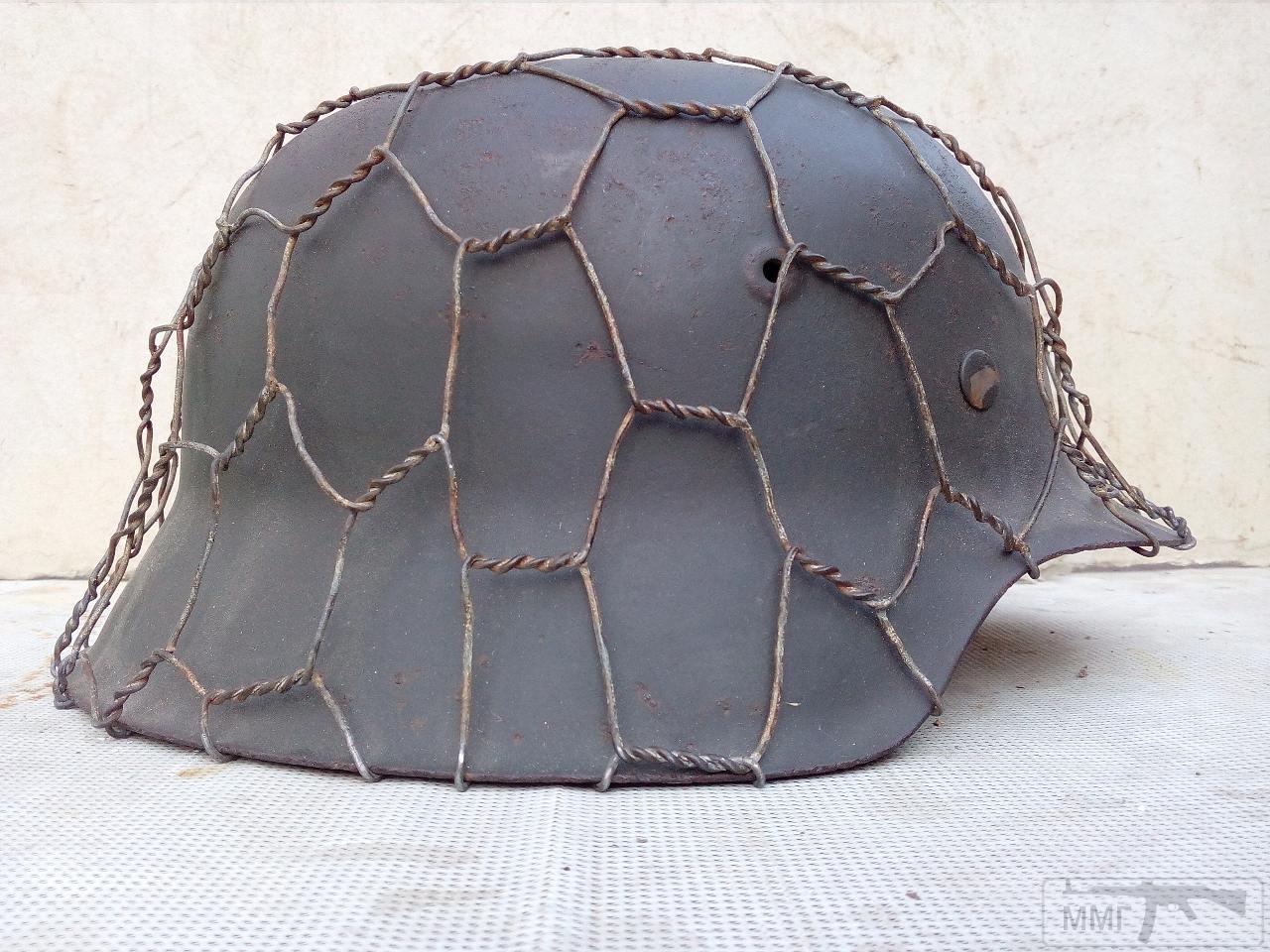 15135 - Шлем