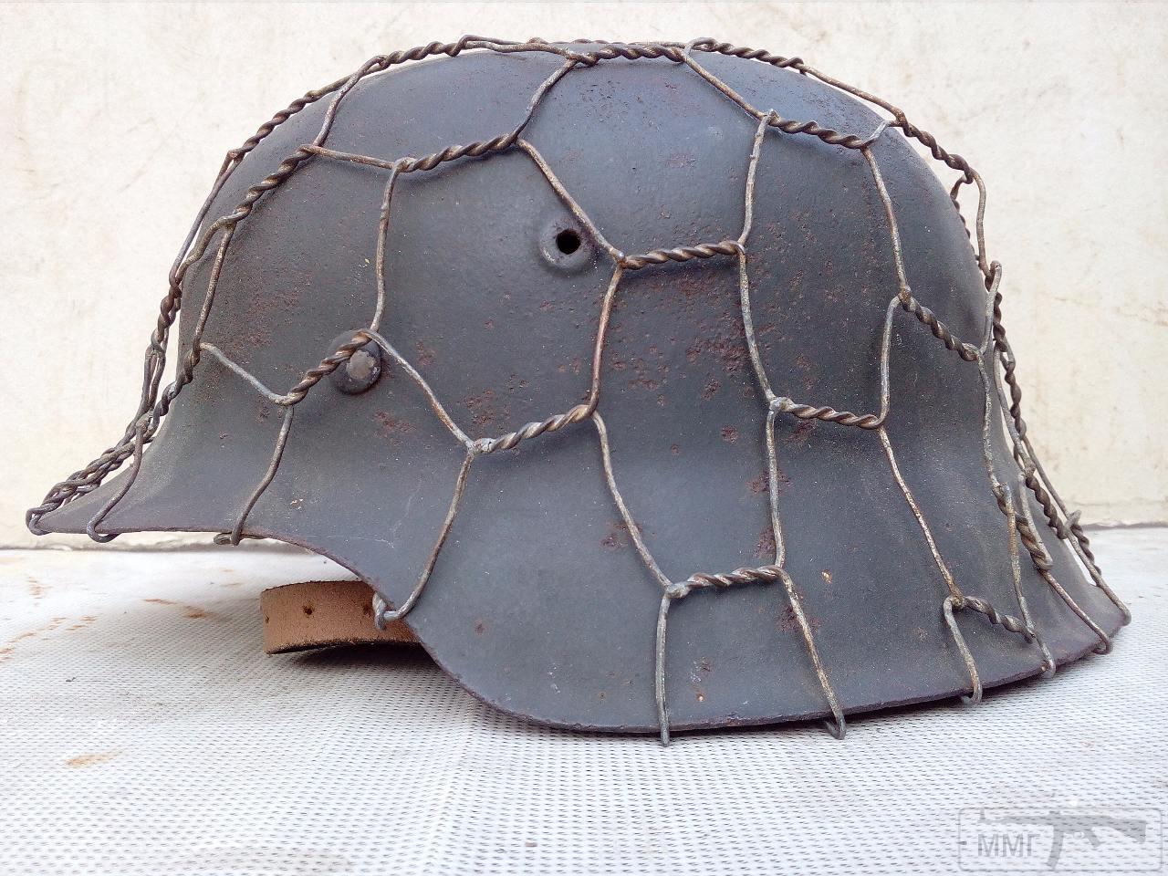 15136 - Шлем