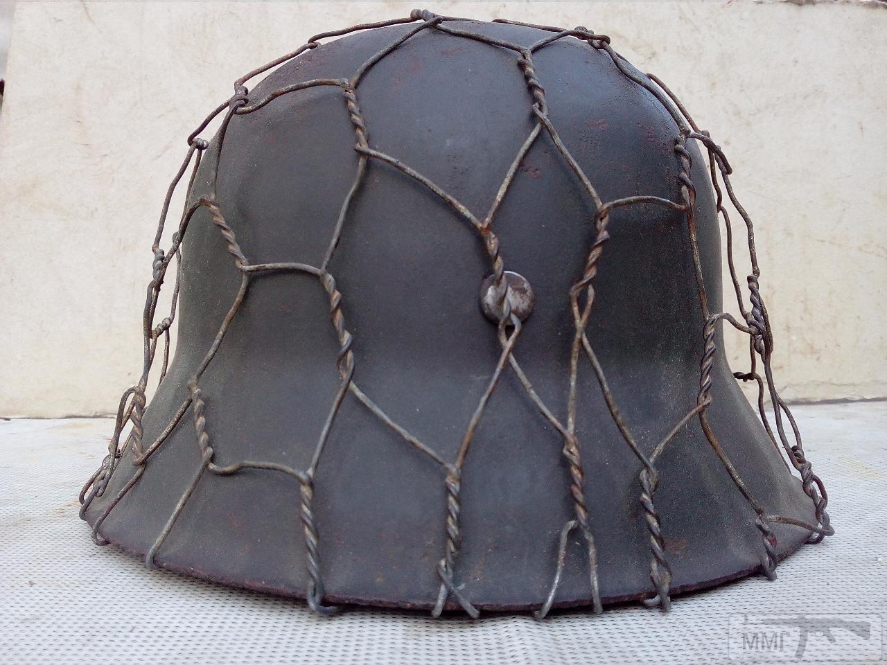 15137 - Шлем