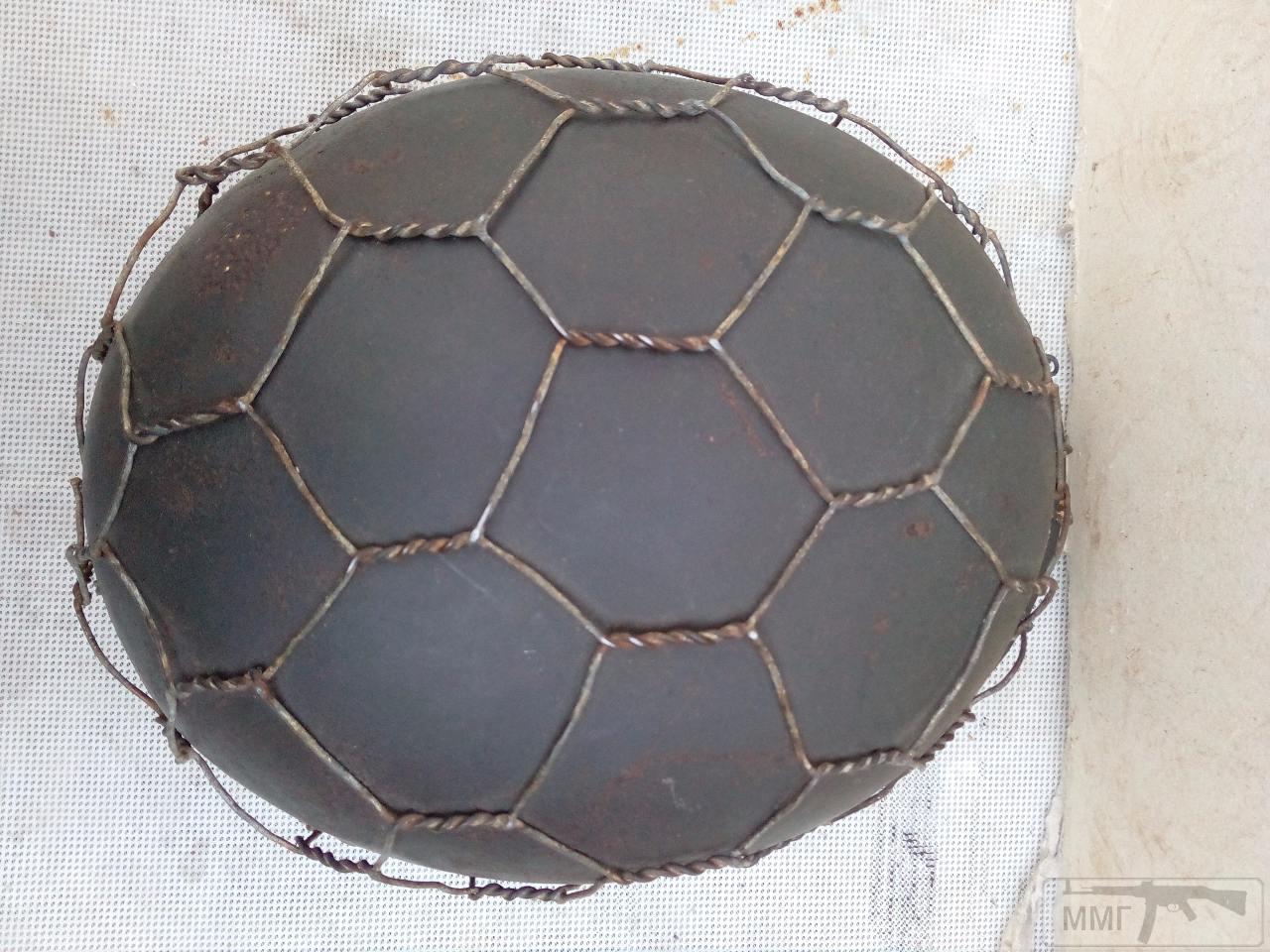 15138 - Шлем